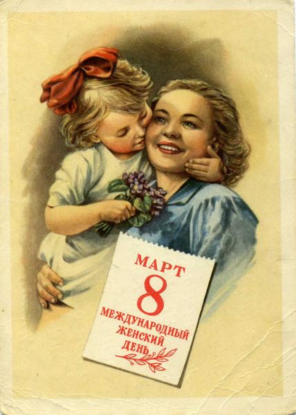 Праздник мамы и дочки