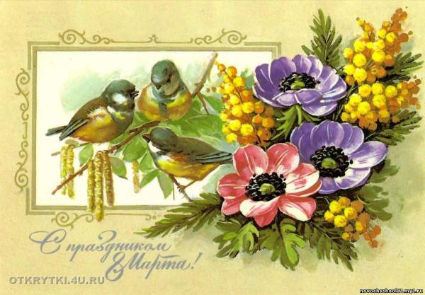 С птичками
