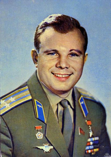 Гагарин Юрий
