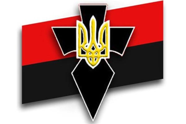 Флаг и эмблема ОУН