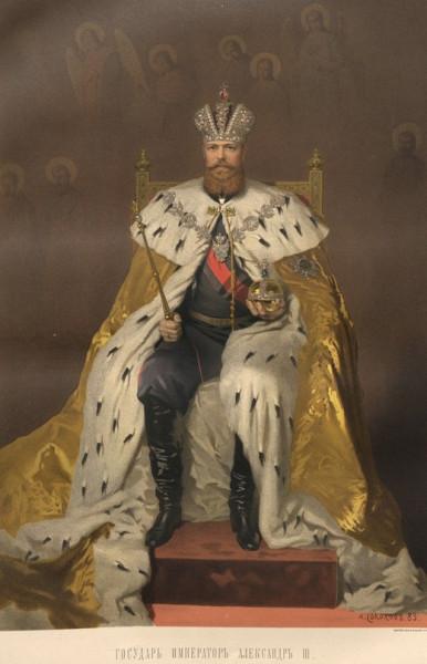 Александр Миротворец на троне