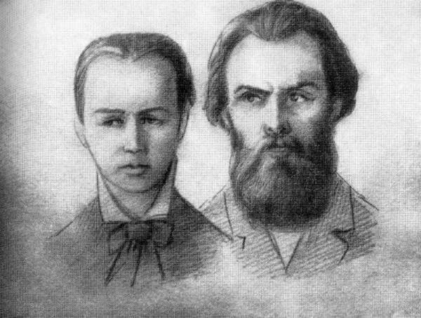 Перовская и Желябов