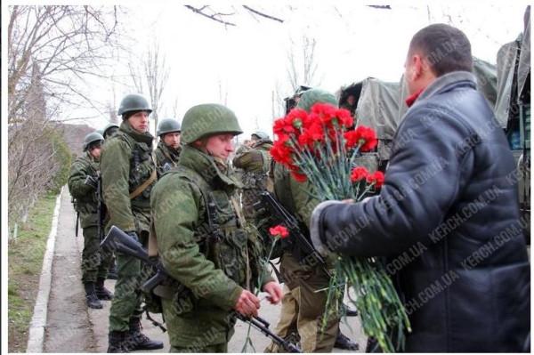Цветы для оккупантов