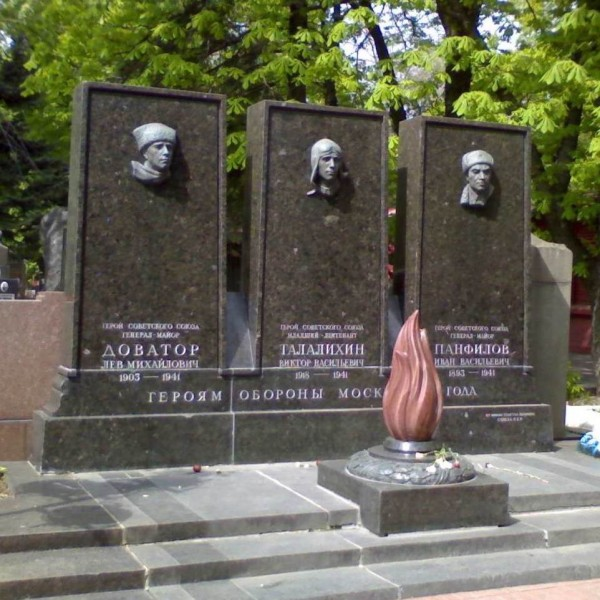 Памятник героям обороны Москвы
