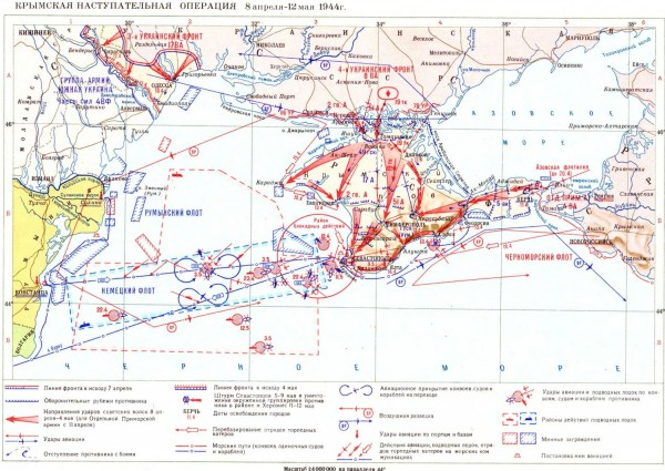 Крымская наступательная операция 1944 года - карта