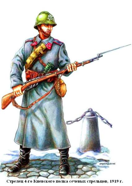 4-го Киевского полка сечевых стрельцов рядовой 1919
