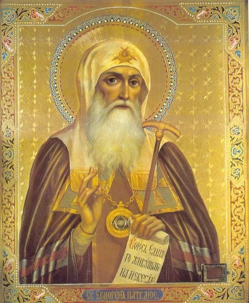 Патриарх Гермоген икона