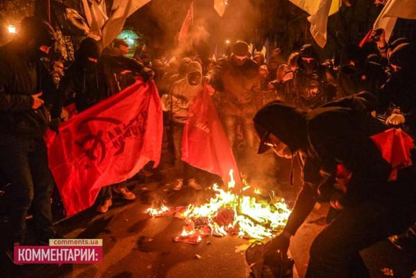 Фашисты жгут коммунистическую символику