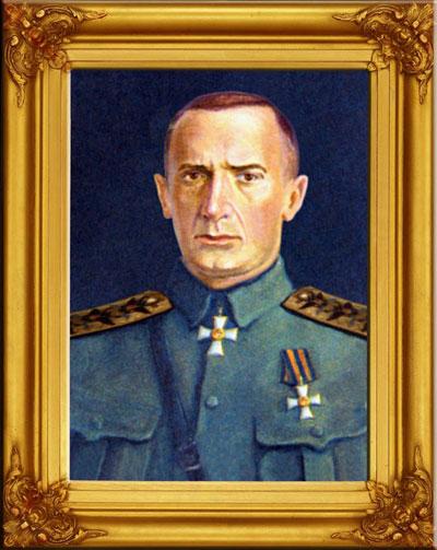 Колчак - парадный портрет