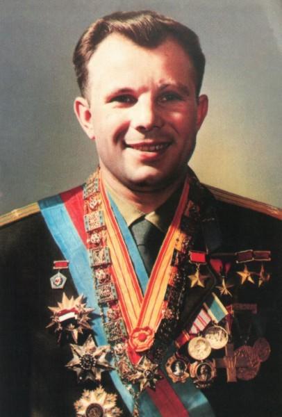 Гагарин - орденоносец