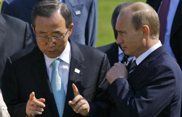 Путин и Пан Ги Мун