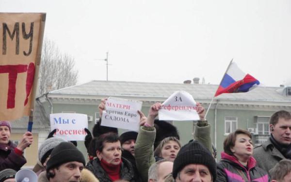 Одесский антимайдан - лозунги