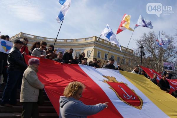 Одесский Антимайдан - знамя