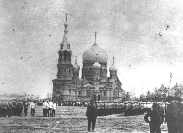 Омский собор