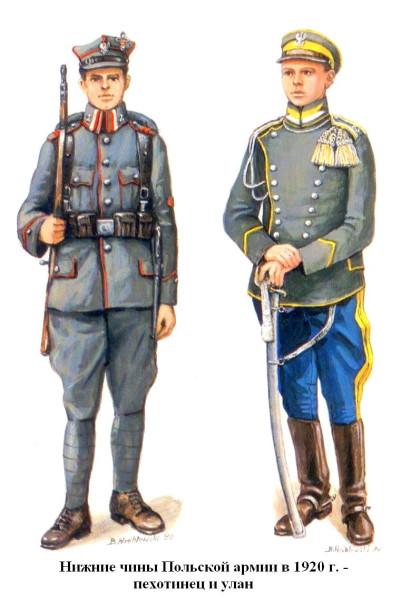 Польские солдаты - пехотинец и улан в 1920 году