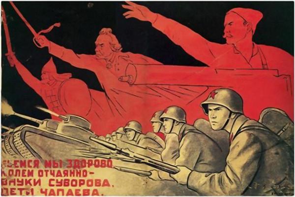Внуки Суворова дети Чапаева