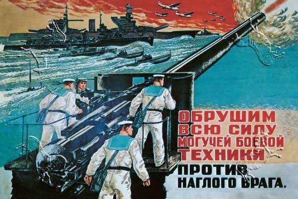Как сделать военный плакат