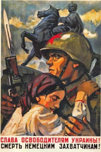 Слава освободителям Украины