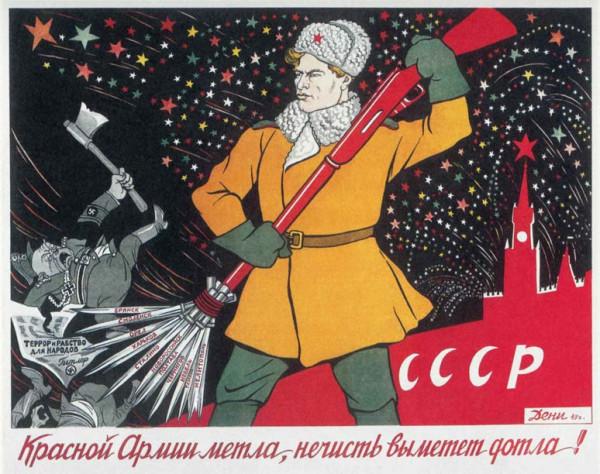 Красной армии метла нечисть выметет до тла