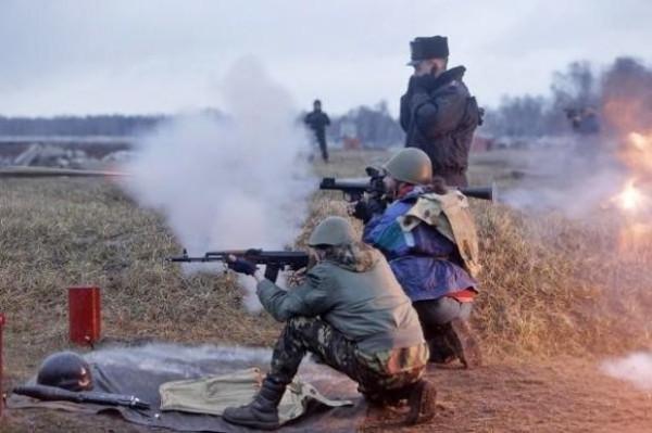 Украинская армия ведёт огонь