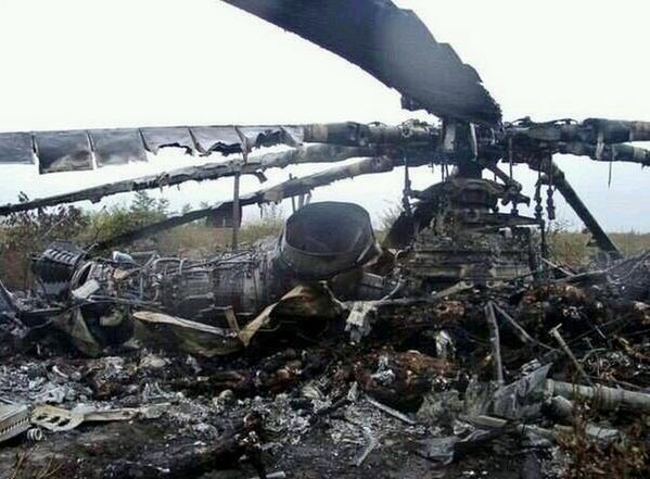 Сбитый гитлеровский вертолёт