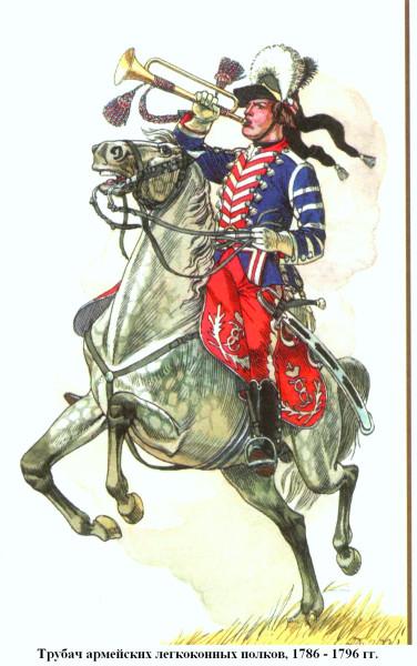 Легкоконный трубач 1786