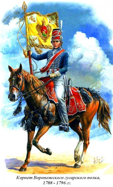 Корнет Воронежского гусарского полка 1788