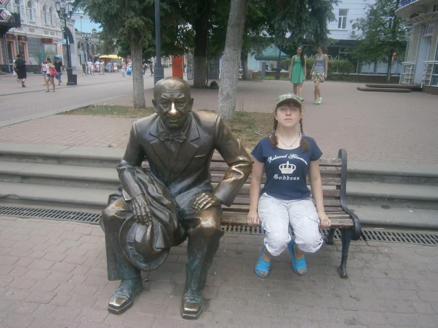 С Евстигнеевым