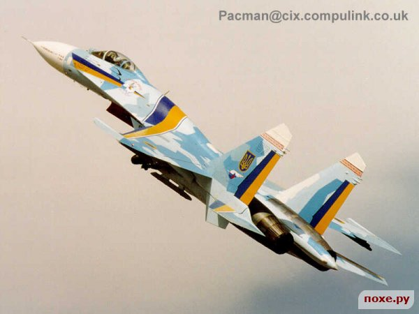 Самолёт ВВС Украины