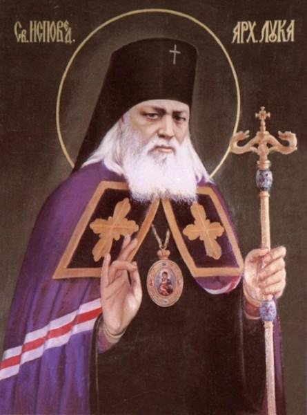 Лука Войно-Ясенецкий - грустная икона