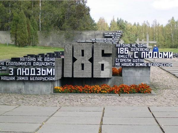 Мемориал в Хатыни