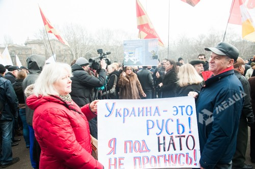 Украина - это Русь я под НАТО не прогнусь
