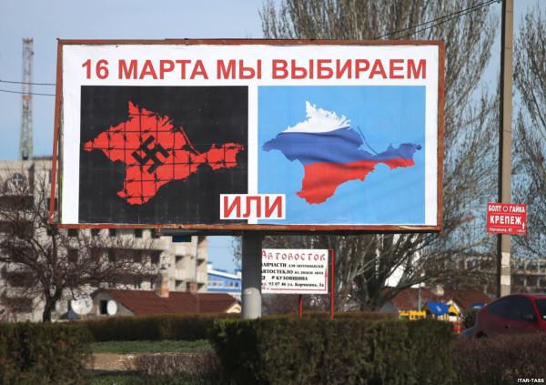 Референдум в Крыму - так доходчивее