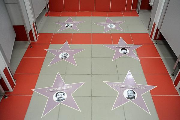 Аллея звёзд в туалете