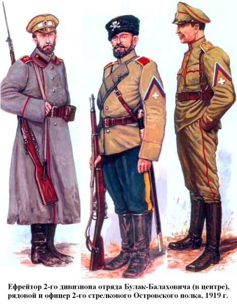 Юденичи 1919