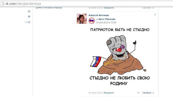 Алексей Антонов 3