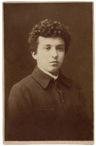 Антон Керсновский