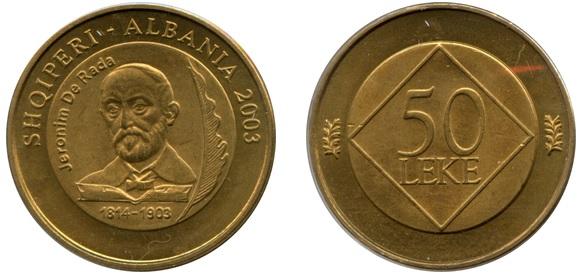 Памятные монеты Албании из недрагоценных металлов