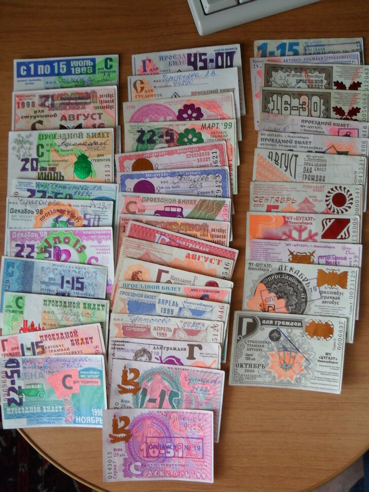 Проездные билеты Новосибирска на месяц или полмесяца