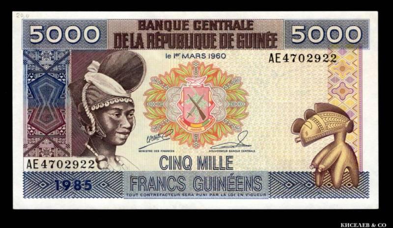Чемодан купюр за один доллар: самые дешёвые валюты мира