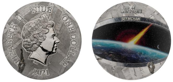 Монета, посвящённая метеориту Сеймчан