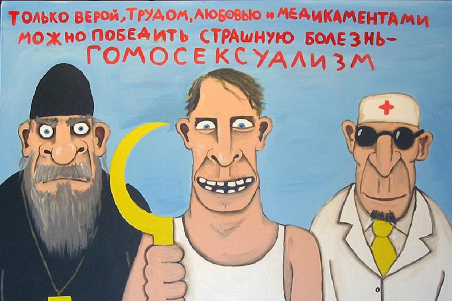 http://ic.pics.livejournal.com/mikhaelkatz/61280558/144803/144803_original.jpg