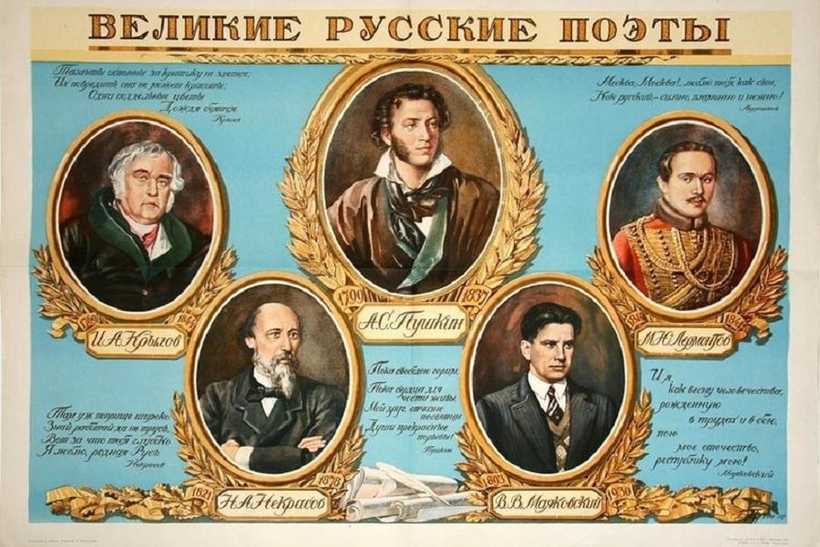 Имеет много общих характерных черт с литературой других дагестанских народов