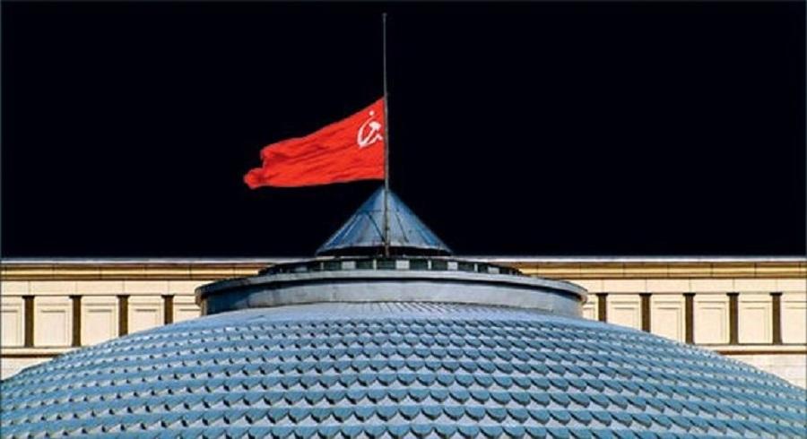 Последний день СССР
