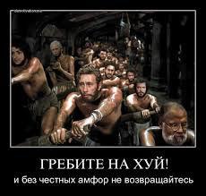 гребцы_mid
