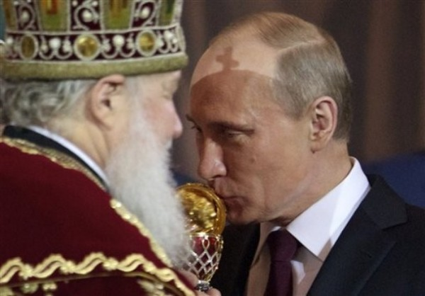 Путин поп