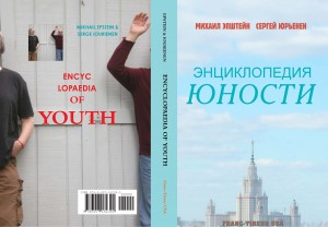youth_cover