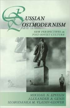 Russian_Postmodernism_cover