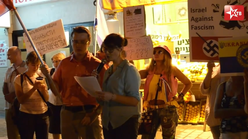 Митинг против АТО возле Украинского посольства в Тель-Авиве