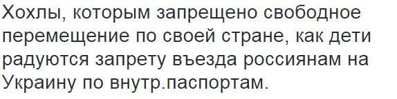 Hohly_raduyutsya